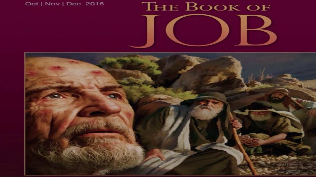 gutierrezs analysis of the book of job in the bible Read the full-text online edition of on job: god-talk and the suffering of the  by  gustavo gutiérrez, matthew j o'connell  according to the bible, however, god  is a mystery, and at the beginning of his  related books and articles  biblical  interpretation in ancient israel by michael fishbane clarendon press, 1988.